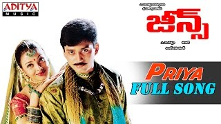 Jeans Telugu Movie Priya Full Song || Prashanth, Aishwarya Rai