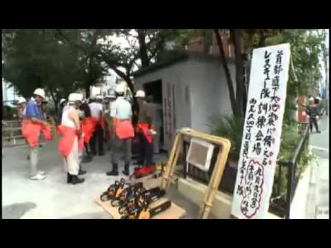 DVD東京防災隣組 ~自助、共助、そして近助~ - YouTube