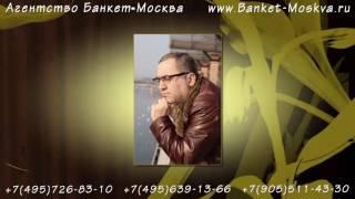 Азербайджанская музыка друзьям на свадьбу в Москве. Тамада Бахтияр