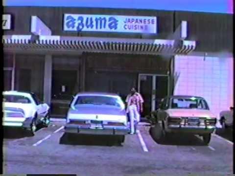 1980 Shopping Cupertino