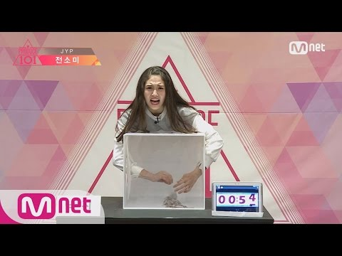 [Produce 101] JYP_Jeon So Mi @Hidden Box EP.01 20160122