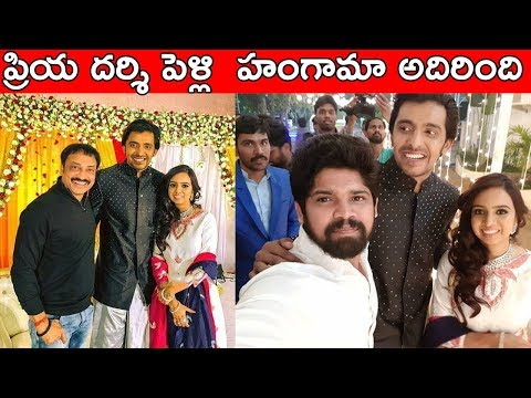 Pellichoopulu Fame Priyadarshi Richa Sharma Reception Video   Actor Priyadarshi Weds Richa
