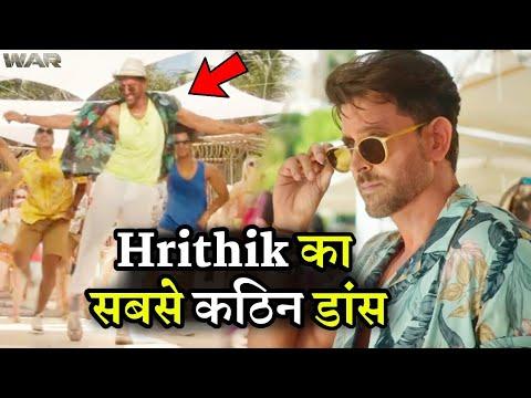Hrithik Roshan's Most Difficult Dancing Movie Ghungroo War Mp3