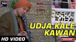 Udja Kale Kawa Gadar Hindi Karaoke Instrumental With Hindi Lyrics By Dj Raj & Brothers Hindi Karaoke