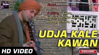 Udja Kale Kawa Gadar Hindi Karaoke Instrumental With Hindi Lyrics By Dj Raj & Brothers Hindi Karaoke