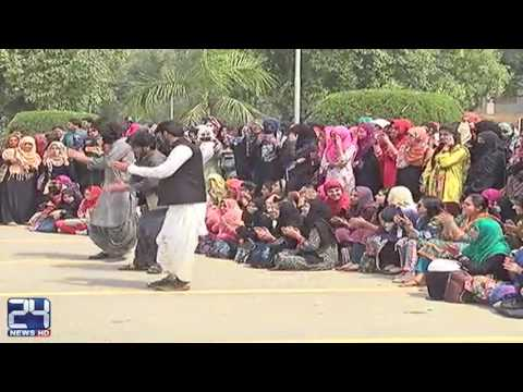 Scuffle in Punjab University during Pashtun Culture Day