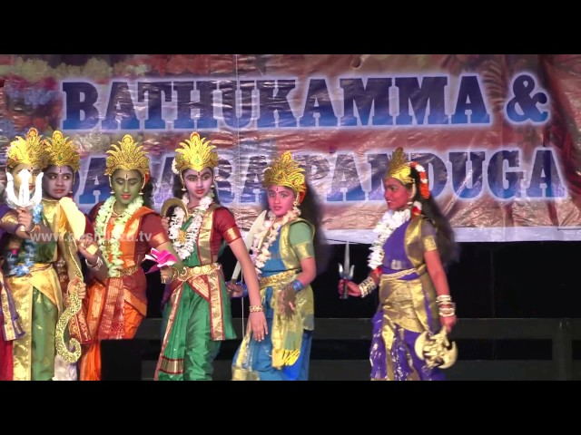 Devotional Performance at DATA Bathukamma & Dasara Panduga Celebrations 2016