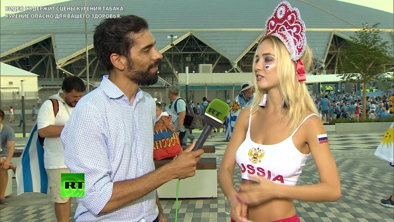 Россия 2 самая сексуальная болельшица