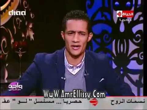 #واحد من الناس - محمد رمضان : يقلد الفنان احمد زكي في فيلم السادات | مع د.عمرو الليثي