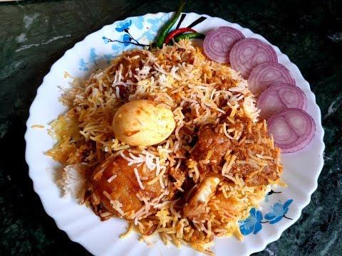 মটন বিরিয়ানি বানানোর সবচেয়ে সহজ পদ্ধতি|| Kolkata Style Mutton Biriyani ||Mutton Biriyani In Bengali