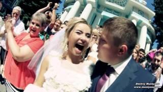 Мега позитивная веселая свадьба ,веселое свадебное видео лучшая свадьба