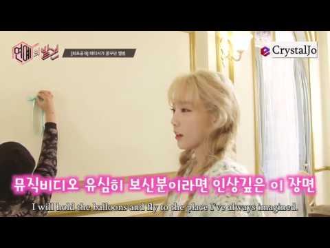 [Engsub] 151208 TaeTiSeo - 'Dear Santa' MV BTS