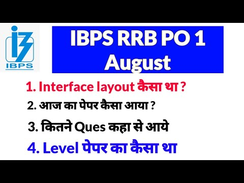 RRB PO 1 August 1st Shift Detailed Review