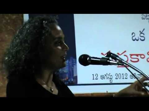 Arundhati Roy Controlling country by capitalization