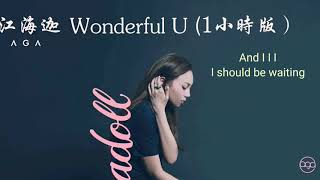 Download lagu AGA - Wonderful U with lyrics
