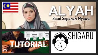 "How to Play ""Sesal Separuh Nyawa by Alyah (Guitar Lesson/Tutorial - Malaysian Pop)"