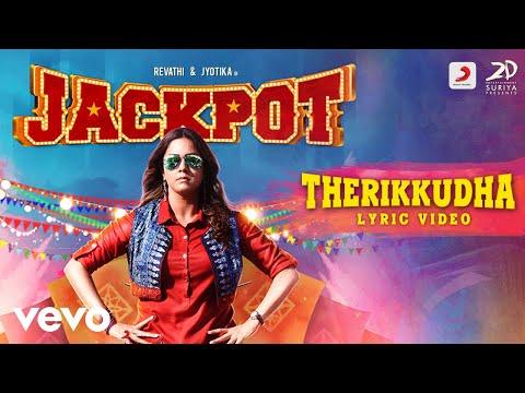 therikkudha song lyrics jackpot film