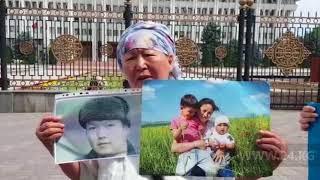 Акция в поддержку казахстанского блогера Мурата Тунгишбаева