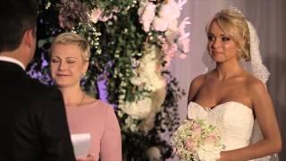 Свадьба Наташи и Антонио: Церемония