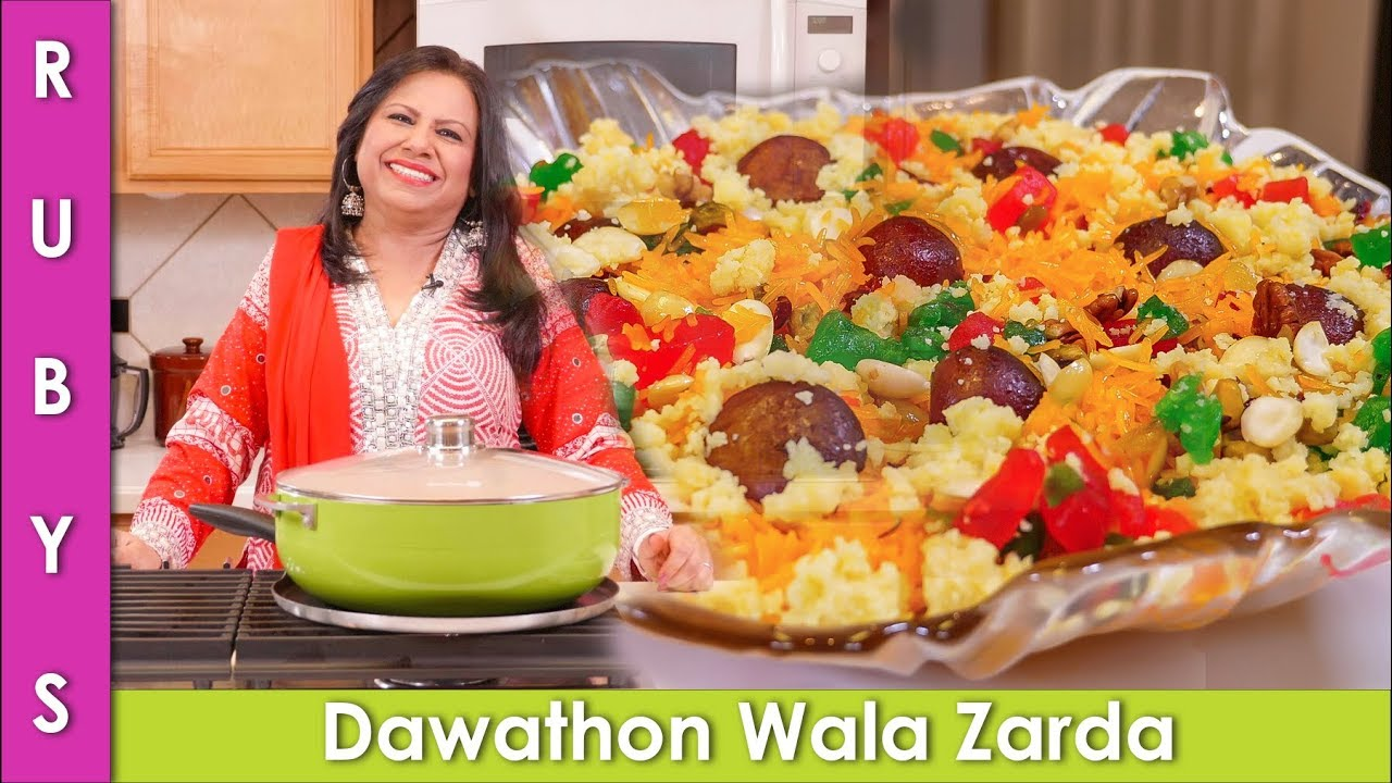 Dawat Wala Zarda Meethe Chawal Shaadion Wale Recipe in Urdu Hindi - RKK