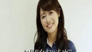 よつば探偵ナイトスクープ 松尾依里佳 検索動画 2