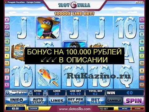 Игровые автоматы онлайн сайт игровые автоматы онлайн с лягушками