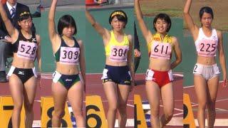 20151024 関東高校新人陸上 女子100m決勝 奥村ユリ 検索動画 30