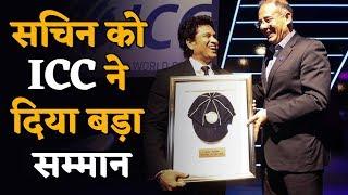 देश के लिए गर्व का पल, सचिन तेंदुलकर को मिला सबसे बड़ा सम्मान !