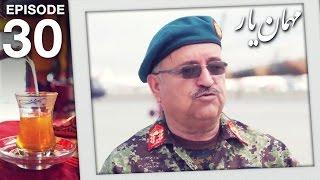 مهمان یار - فصل ششم  - قسمت سی ام / Mehman-e-Yaar - Season 6 - Episode 30
