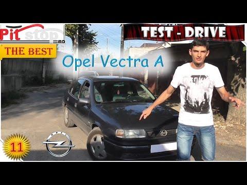 Тест-драйв Opel Vectra A 2.0 обзор (PitStopMD)