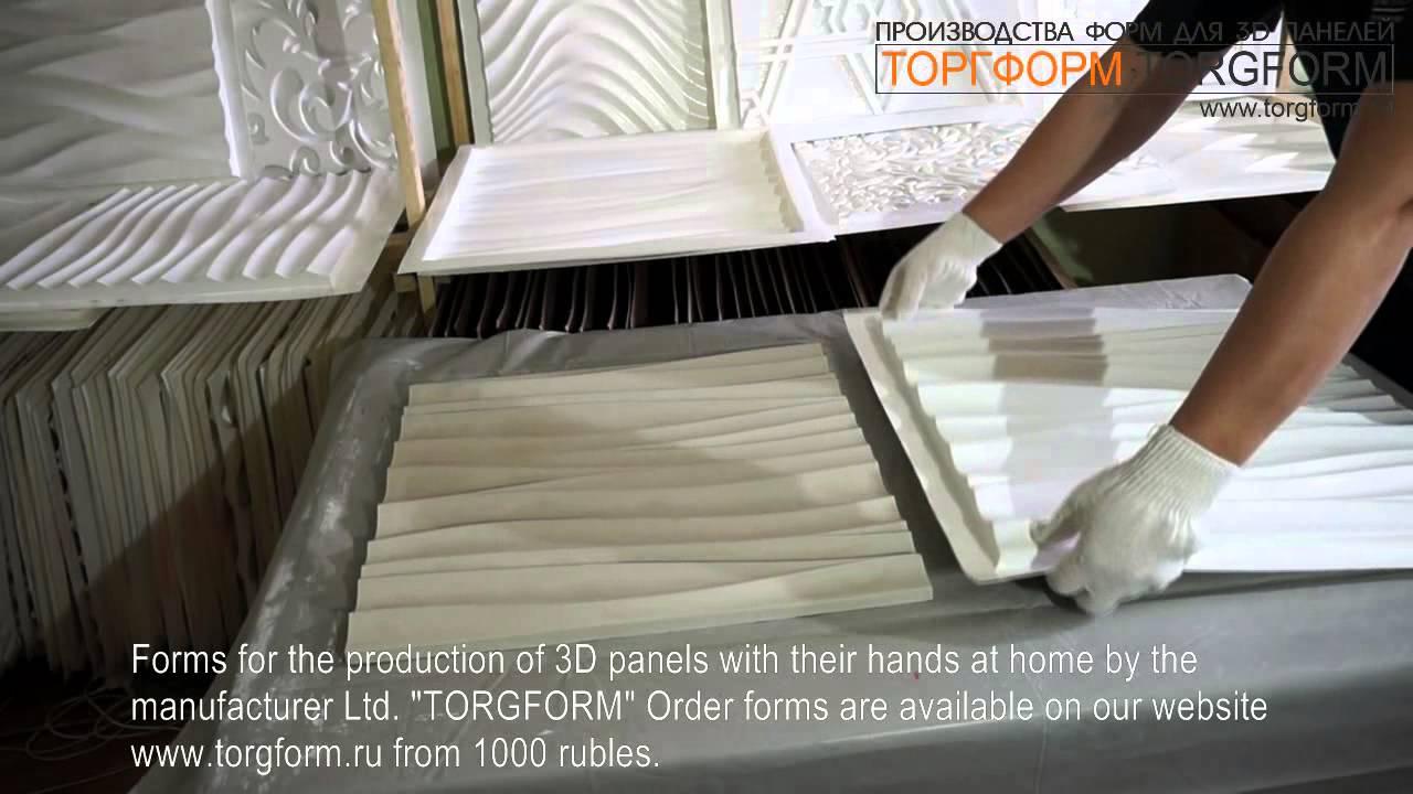 Стеновые панели мдф — отделочные материалы из древесноволокнистой плиты средней плотности (англ. Medium density fiberboard, mdf).