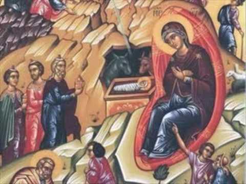 Η κατά σάρκα γέννησις του Κυρίου Ιησού Χριστού