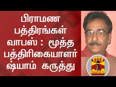 Sr. Journalist Shyam on EPS faction's withdrawal of Affidavits submitted to EC