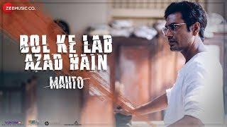 Bol Ke Lab Azad Hain | Manto | Nawazuddin Siddiqui | Sneha Khanwalkar | Vidya Shah & Rashid Khan