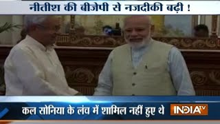 Top 20 Reporter | 27th May, 2017 ( Part 3 ) - India TV