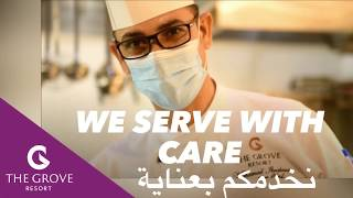 نخدمكم بعناية We Serve With Care