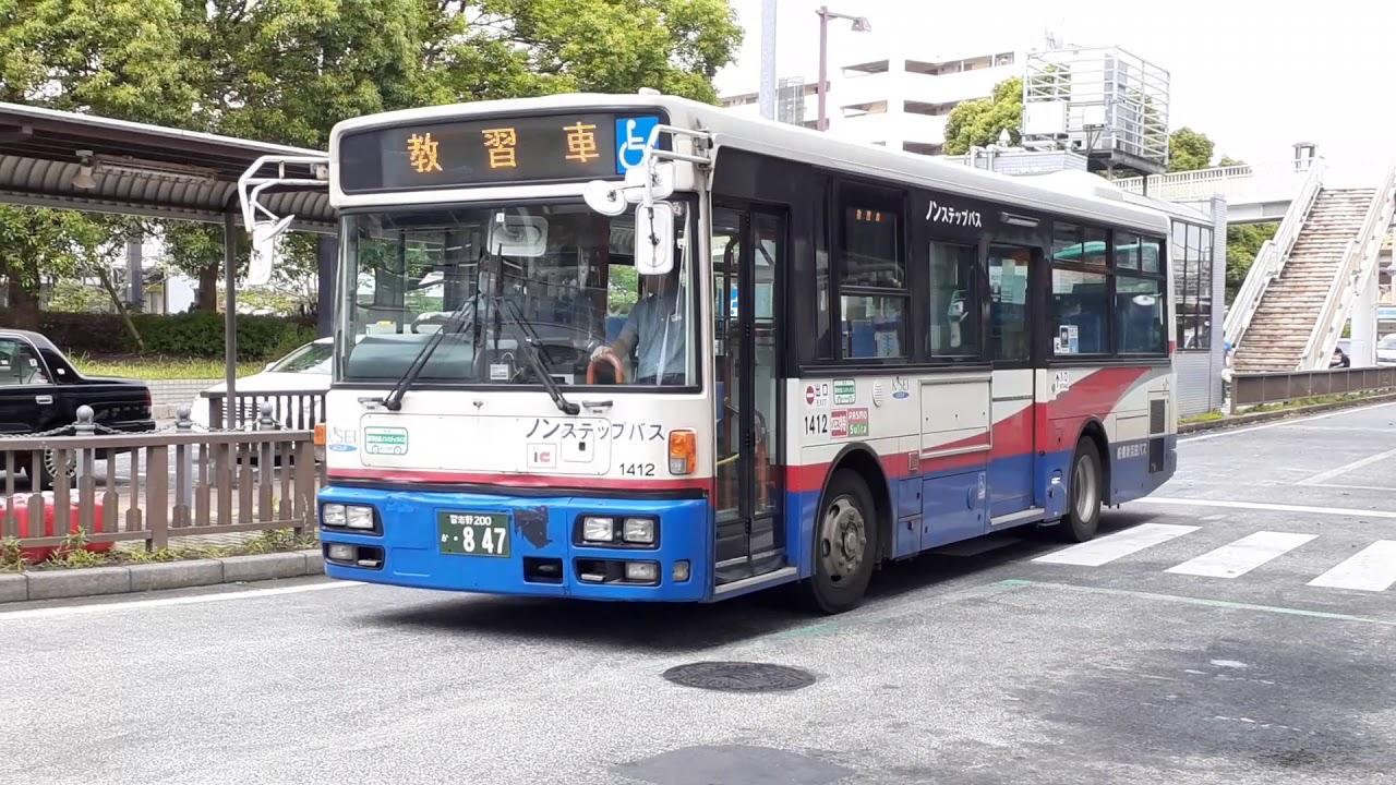 船橋 新 京成 バス