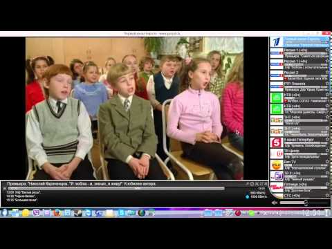Онлайн ТВ в linux (parom.tv) rosa linux fresh r4