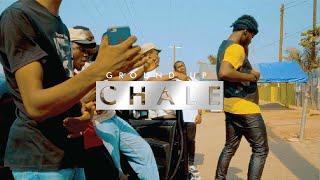Kwame Yesu ft Quamina MP - Lemme | Ground Up Tv.mp3
