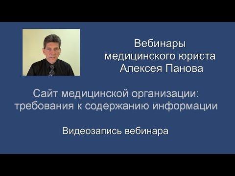 Видео Приказ об организации работы по созданию безопасных условий труда в доу