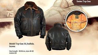 Лётная кожаная куртка Top Gun 3G brown (Airborne Apparel)(Лётная кожаная куртка Top Gun 3G, buffalo, brown ..., 2014-11-15T08:24:14.000Z)