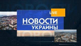 Освобождение Украины от нацистов. Президент почтил память погибших | День 28.10.21