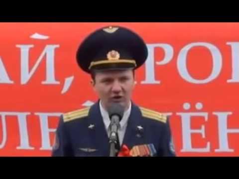 Русская Армия против