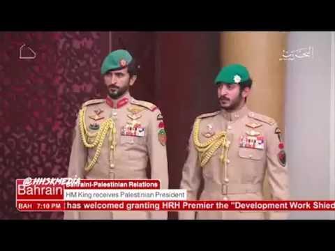 HM King receives Palestinian President