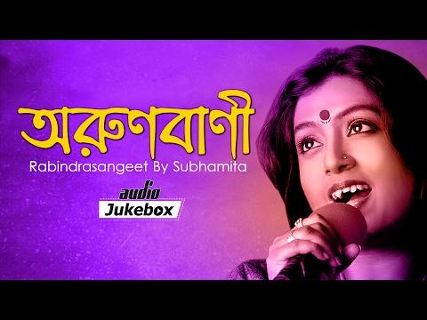 Arunobani - Rabindrasangeet By Subhamita - Superhit Bengali Songs