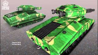 free browser game TANKIONLINE 2.0 before after