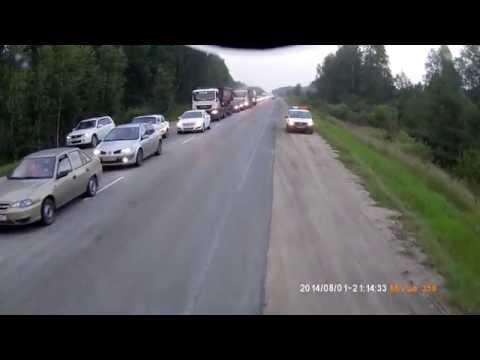 Жуткая авария Магнитогорск  Южноуральск