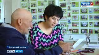 В Родинском районе местный житель сдает нормы ГТО с 1953 года