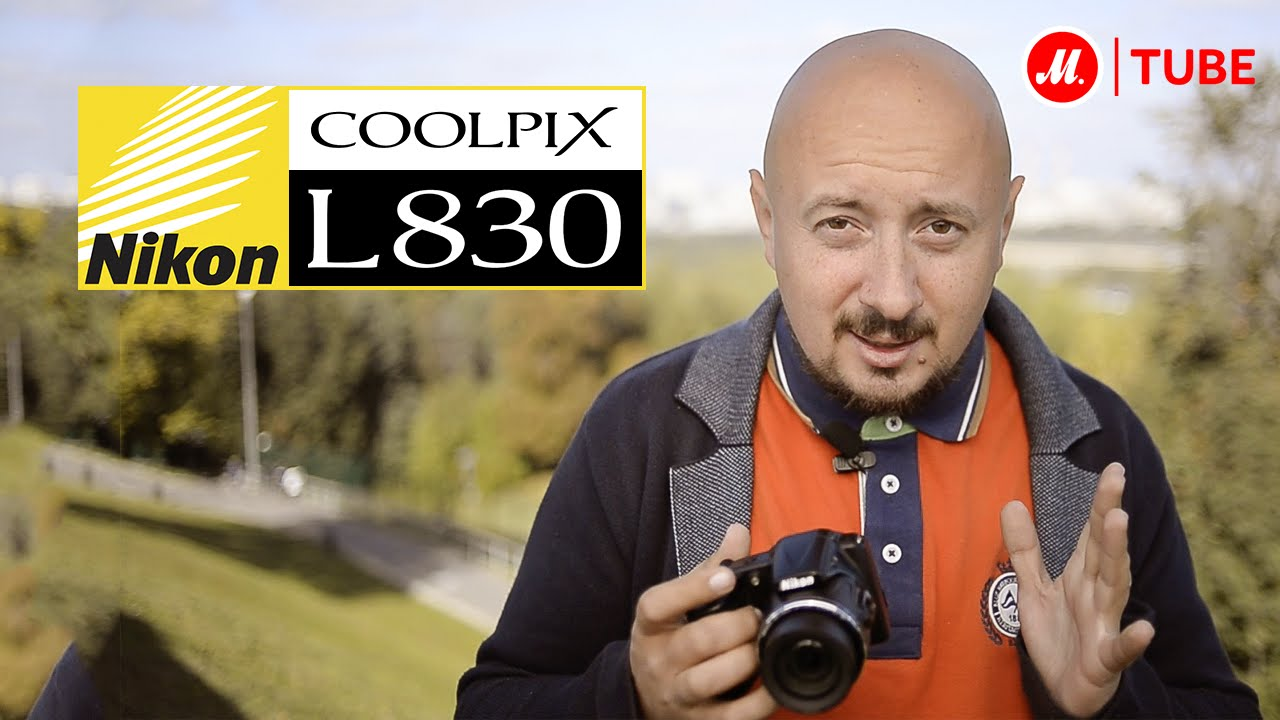 Распаковка Nikon Coolpix L840 Plum - YouTube