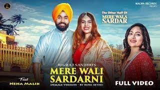Mere Wali Sardarni ( Female) Ruhi Sethi | Jugraj Sandhu | Neha Malik | Latest Punjabi Songs 2019